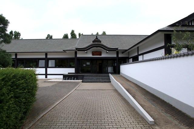 Het hoofdgebouw van het EKŌ-Haus