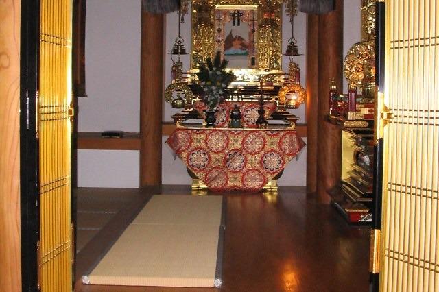 In de tempel van het EKŌ-Haus